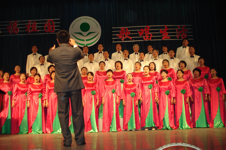 2008年《祝福祖国 歌唱生活》晚会